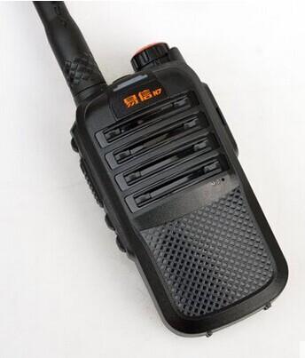 易信N7对讲机 音质完美 标准5瓦