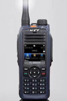 TC-880GM集群对讲机