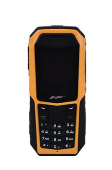 天翼贝博手机app鸿峰HF-7100