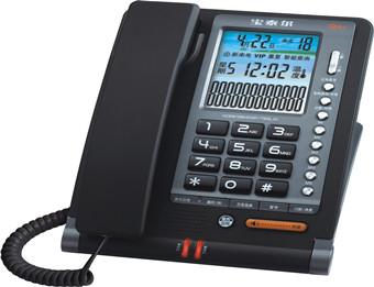 宝泰尔 商务办公电话机 方言报号 防雷防盗抗干扰 Q21 单键记忆