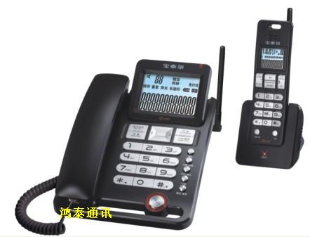 宝泰尔QV01无绳电话机、 子母机 、真唱和弦 报号 免费对讲