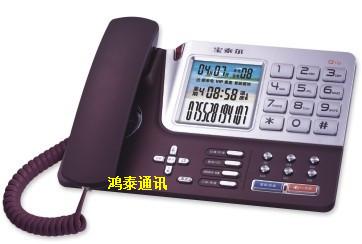 宝泰尔Q18精品商务办公来电显示电话机 智能拨号、单键记忆、报号