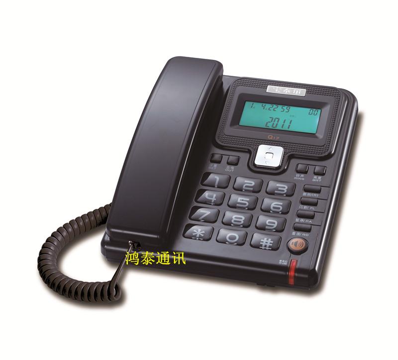 宝泰尔Q17 电话机、商务办公来电显示电话机 蓝屏背光 电话机