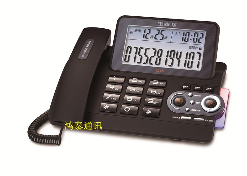 宝泰尔Q16电话机、精品手感漆工艺商务办公来电显示电话机 电话机