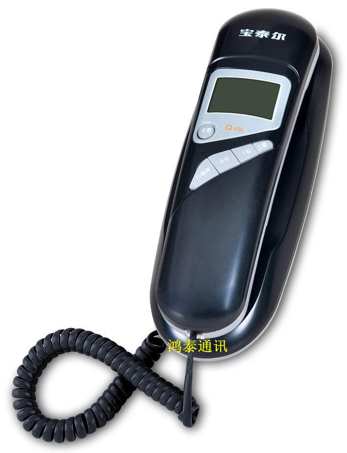 宝泰尔Q15电话机 、来电显示电话机、 小分机 面包机 电话机