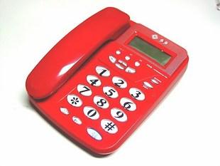 F013来显福多多电话机