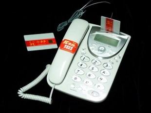 F015来显智能IC卡管理福多多电话机