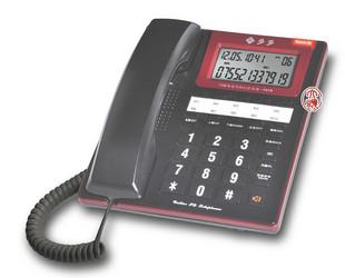 正品 福多多F079 多功能来显商务办公电话机 免电池