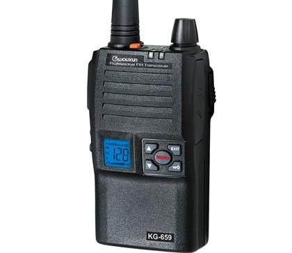 欧讯对讲机KG-659