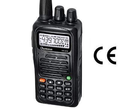 欧讯对讲机KG-816