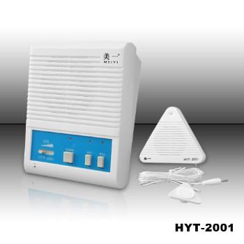 美一窗口对讲机HYT-2001