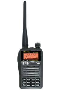 灵通对讲机LT-7700D